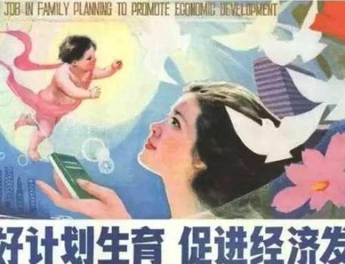 China: Das Recht an Kindern hat der Staat