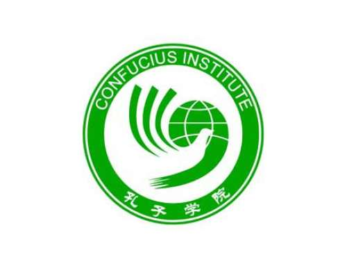 China: Konfuzius Institute