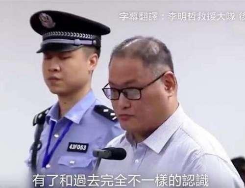 Aktivst Lee Ming-che zu Haftstrafe verurteilt