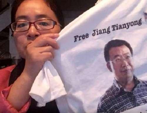 Appellvorschlag für den Menschenrechtsanwalt Jiang Tianyong