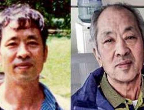 Stellungnahme des China Arbeitsausschusses zu Wang Zhiwen