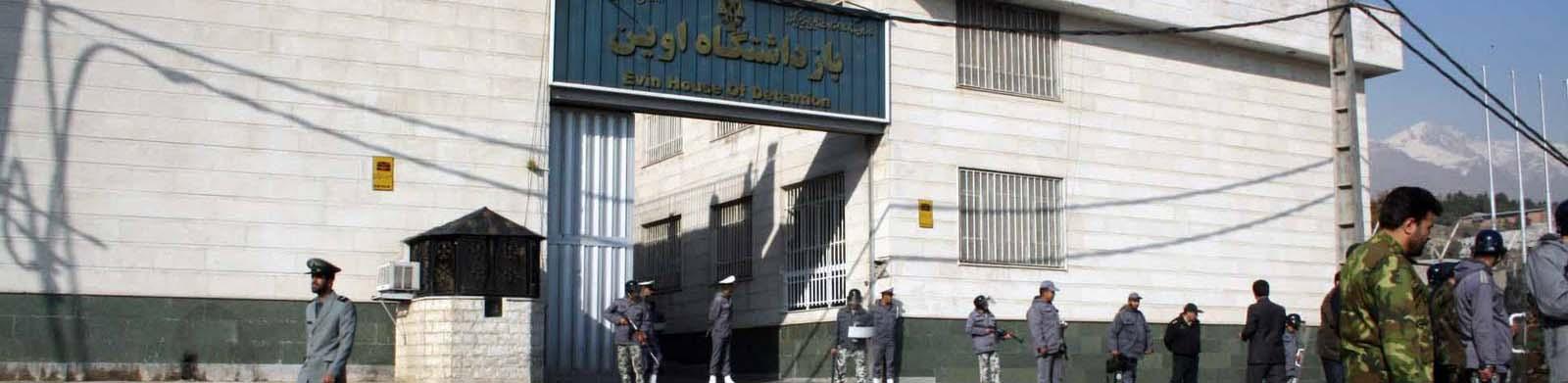Evin Gefängnis
