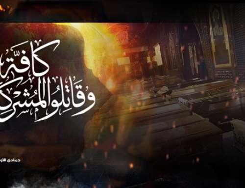 Islamisten stacheln Muslime gegen Kopten auf