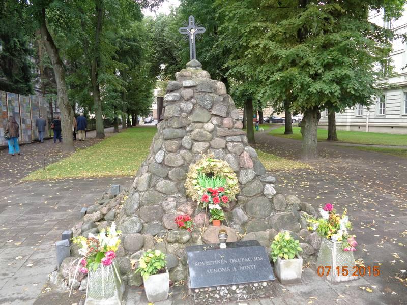 Gedenkstein für die Opfer der sowjetischen Okkupation