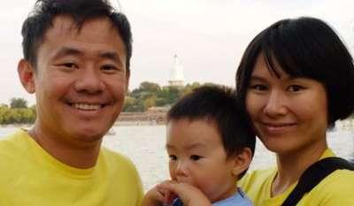 Der amerikanische Student Xiyue Wang ist im Iran willkürlich in Haft.