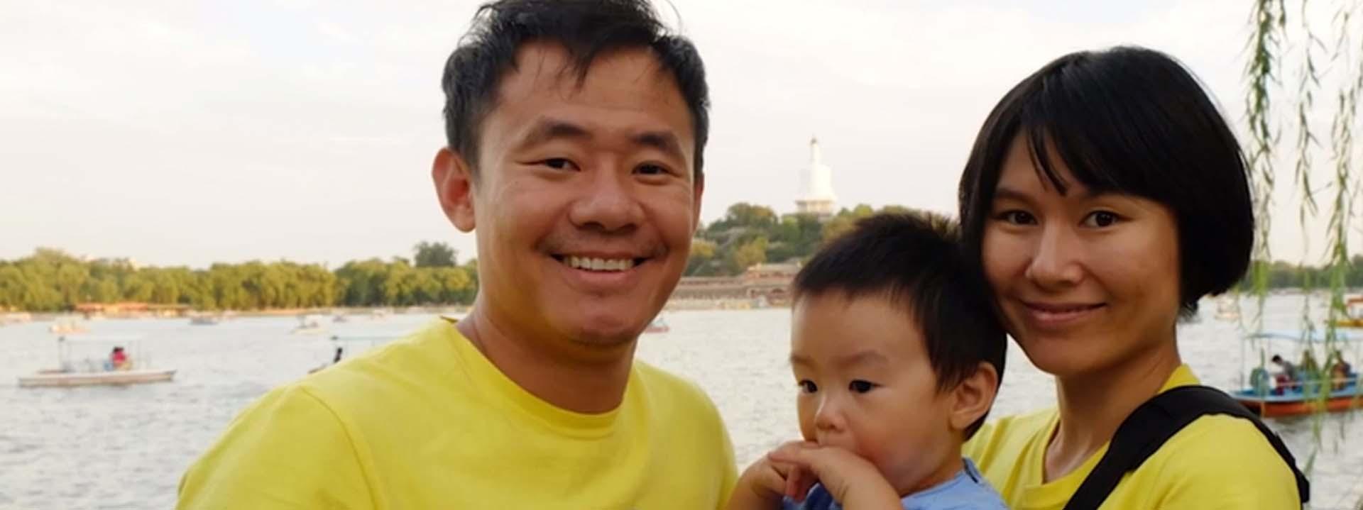 Der amerikanische Student Wang mit seiner Frau Hua Qu und ihrem gemeinsamen Sohn.