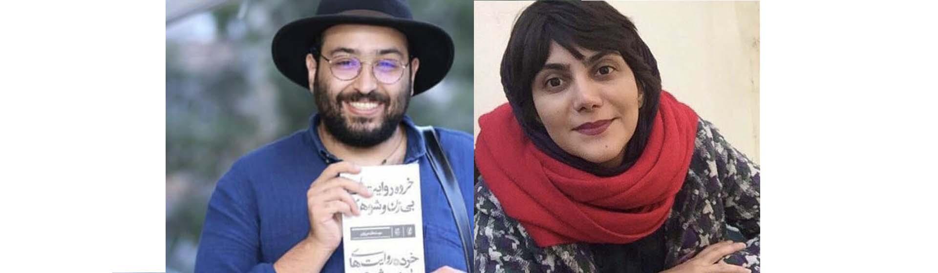 Kiumars Marzban und Marzieh Amiri werden gefangen gehalten und erhalten hohe Haftstrafen durch das iranische Revolutionsgericht
