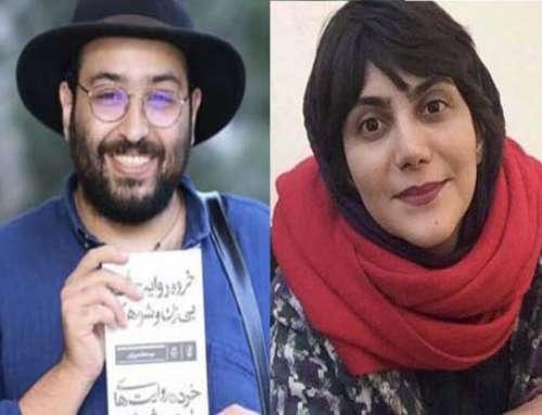 Haftstrafen für Marzban und Amiri