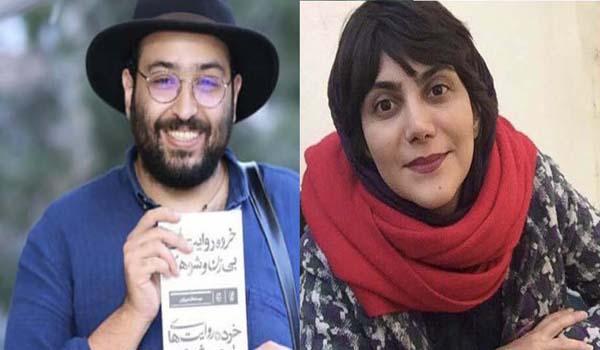 Kiumars Marzban und Marzieh Amiri