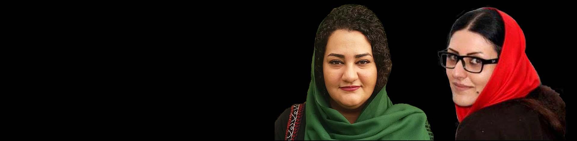 """Die iranische Schriftstellerin Golrokh Iraee und die Frauenrechtlerin Atena Daemi wurden zu weiteren Haftstrafen verurteilt. Den Verurteilten werden """"Gefährdung der nationalen Sicherheit"""" sowie die """"Beleidigung des Führers"""" vorgeworfen."""